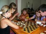 Сенегальские шашки
