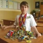 Богдан Панченков