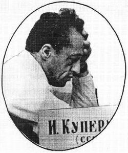Куперман – первый чемпионский титул